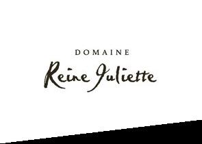 Domaine de la Reine Juliette